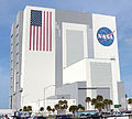 Vehicle Assembly Building - Full Size.jpg