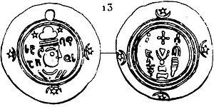 "Stephen I of Iberia - ""Ibero-Sassanid"" coin of Stephen I"