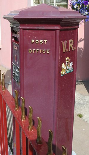 Pillar box - This VR box in Guernsey is the oldest box in use in the British Isles