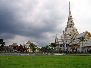 Chachoengsao - Wat Sothonwararam Worawihan