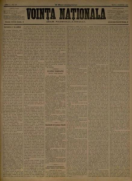 File:Voința naționala 1884-12-04, nr. 0119.pdf