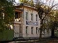 Vologda House on Trade square 5.jpg