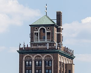 WNJR (FM) - Broadcast antenna atop the Washington Trust Building