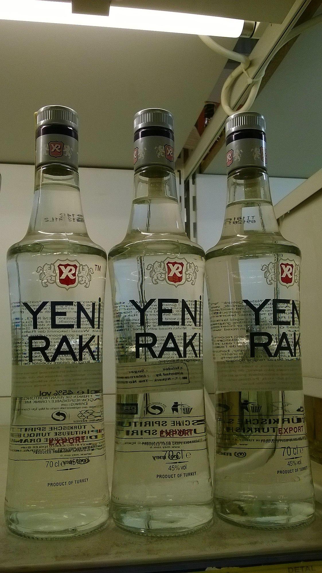 راکی (نوشیدنی)