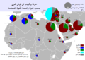 WP countries and versions in Northern Africa and the Middle East-ar.png