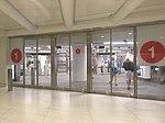 WTC-Cortlandt St subway station entrance in the Oculus.jpg