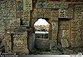 Wadi-us-Salaam 20150218 51.jpg