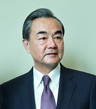 Wang Yi (politician) - Image: Wang Yi 2017 (36537168903) (cropped)