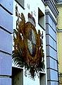 Wappen am Stadtturm.jpg