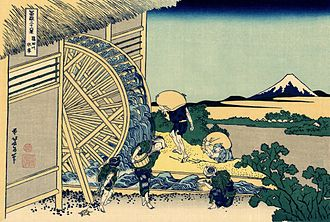 Harajuku - Watermill at Onden, (tributary of the Shibuya River) by Hokusai, part of the Thirty-six Views of Mount Fuji series