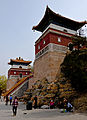 West Hill towers, Summer Palace, Beijing.jpg