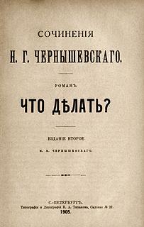 <i>What Is to Be Done?</i> (novel) Novel by Nikolay Chernyshevsky