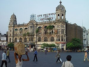 Metropolitan Building (Kolkata) - Image: Whiteways and Laidlaw Building