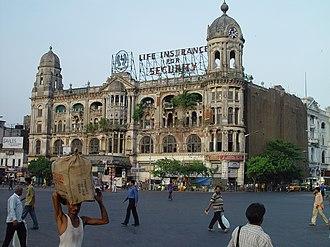 Metropolitan Building (Kolkata) - Image: Whiteways and Laidlaw Building