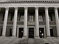 Widener Library front.jpg