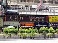 Wikimania 2013 hongkong 11.08.2013 23-35-16 nathan.JPG