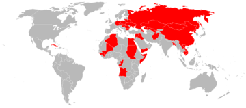 World operators of the An-24