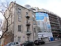 Wronia Street in Warsaw - 01.jpg