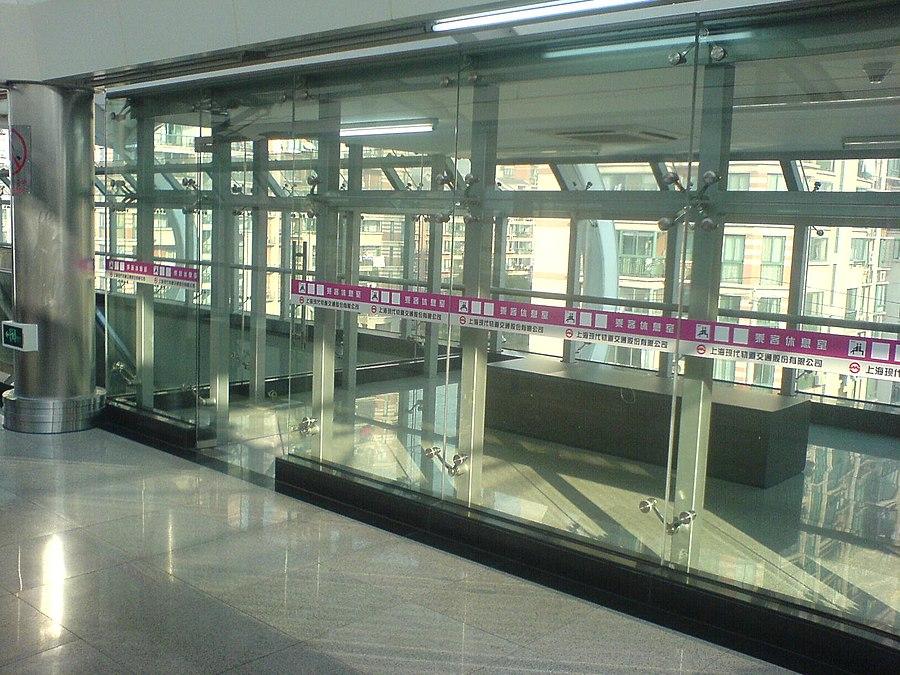 Wulian Road station