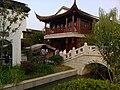 Wuzhong, Suzhou, Jiangsu, China - panoramio (274).jpg
