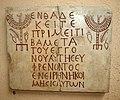 XV06 - Roma, Museo civiltà romana - Lapide giudaica di Primitiva e Euphrenon - Foto Giovanni Dall'Orto 12-Apr-2008.jpg