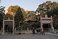 Xian-Grosse Moschee-10-2012-gje.jpg