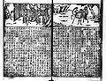 Xin quanxiang Sanguo zhipinghua020.JPG