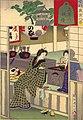 Yōshū Chikanobu Bell.jpg