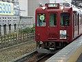 YORO Railway Ogaki station , 養老鉄道 大垣駅 - panoramio (1).jpg