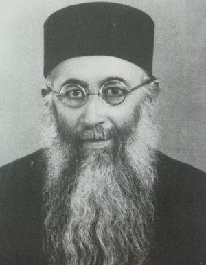 Yaakov Ades - Rabbi Yaakov Ades in 1952