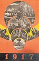 Yakov Guminer. 1917 poster (1927).jpg