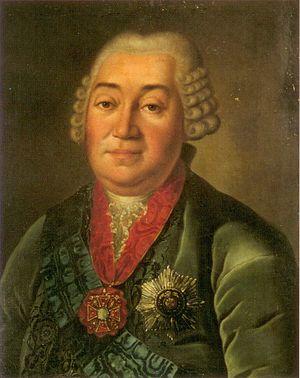 Yakov Shakhovskoy - Yakov Petrovich Shakhovskoy