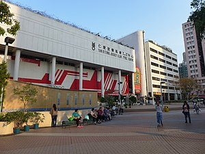 Yan Oi Tong Jockey Club Centre 201404