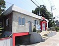 Yangju Jangheung Post office.JPG