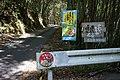 Yasucho Kunimitsu, Konan, Kochi Prefecture 781-5613, Japan - panoramio.jpg