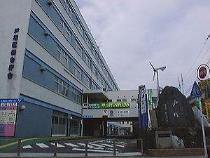 Totsuka-ku, Yokohama - Former Totsuka Ward Office at 157-3 Totsuka-chō