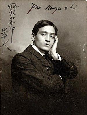 Yone Noguchi - Yone Noguchi in 1903
