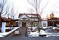 Yorokeikoku Station 20180124(cropped).jpg