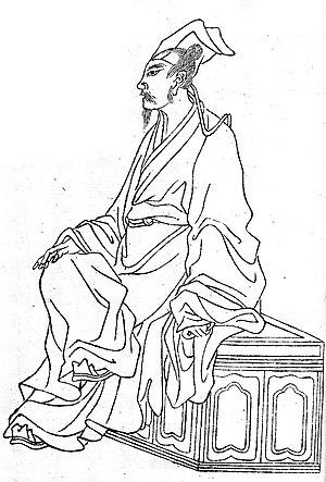 Yuan Zhen - Yuan Zhen