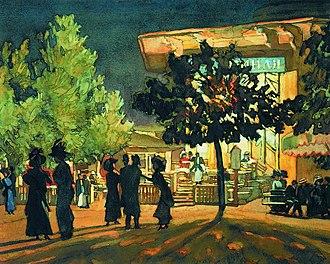 Konstantin Yuon - Image: Yuon boulevard