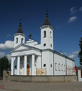 Zabłudów - Church of Peter and Paul 01.jpg