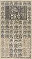 Zentralbibliothek Zürich - Wappen von den 55 Mitgliedern des Kleinen Rats von Zürich mit dem Kalender für das Jahr 1703 - 000010431.jpg