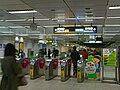 Zhongxiao Xinsheng Station Concourse Under Zhongxiao E Road.JPG