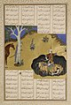 """Rustam Avenges His Own Impending Death"", Folio 472r from the Shahnama (Book of Kings) of Shah Tahmasp MET ISL132.jpg"