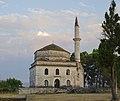 Φετιχέ τζαμί και ο τάφος του Αλή Πασά στην ακρόπολη του Ιτς Καλέ.jpg