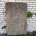 Єврейський цвинтар м. Хмельницький лапідарій 06.jpg