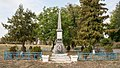 Іваньки. Пам'ятник воїнам-односельчанам.jpg