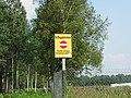 Аэропорт в Лоцики-1, Даугавпилс - Bontrager - Panoramio.jpg