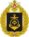 Большая эмблема Северного флота.png