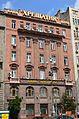 Будинок по вулиці Хрещатик, 8 а.jpg